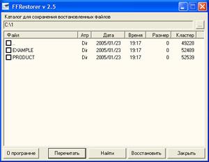 Ffrestorer восстановление данных на flash