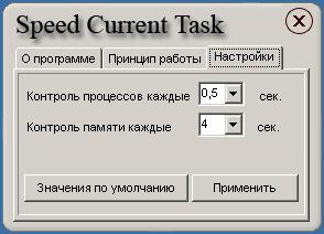 Программу для ускорения компьютера windows 8